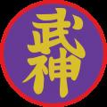 bujin_daishihan